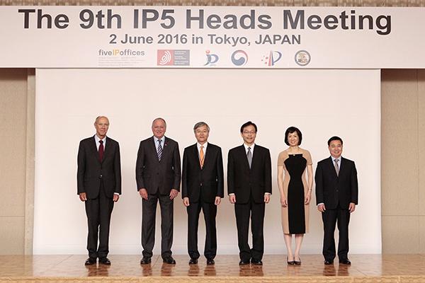 中美欧日韩五局合作第九次局长会在日本召开